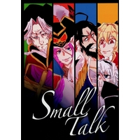Doujinshi - Fate/Grand Order (Small Talk) / ねこでした