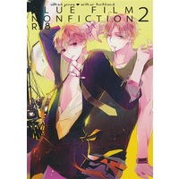 [Boys Love (Yaoi) : R18] Doujinshi - Hetalia / America x United Kingdom (BLUE FILM NONFICTION  2) / koffy