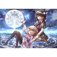 Tapestry - Touhou Project / Merry & Renko