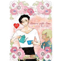 [Boys Love (Yaoi) : R18] Doujinshi - Novel - Anthology - Meitantei Conan / Akai x Amuro (Lovers cafe time) / Tam_Tam