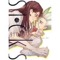 [Boys Love (Yaoi) : R18] Doujinshi - Novel - Dr.STONE / Tsukasa x Senku (sicks) / 梅野堂本舗