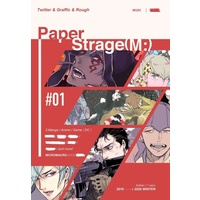 Doujinshi - Illustration book - PaperStorage(M) / MICROMACRO