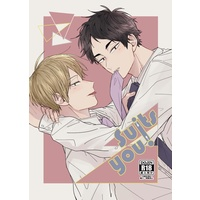 [Boys Love (Yaoi) : R18] Doujinshi - Haikyuu!! / Akaashi Keiji x Konoha Akinori (Suits you!) / ash:TOUMA