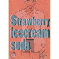 [Boys Love (Yaoi) : R18] Doujinshi - Hetalia / America x United Kingdom (Strawberry icecream soda) / ゆゆるる