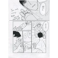 [Boys Love (Yaoi) : R18] Doujinshi - Meitantei Conan / Akai x Amuro (【無料配布本】You are crazy) / CARNIVAL