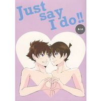 Doujinshi - Meitantei Conan (Just say I do!!) / CK37*