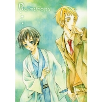Doujinshi - Hetalia / United Kingdom x Japan (Raindrops) / ばらいろアリス