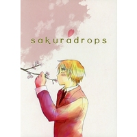 Doujinshi - Hetalia / United Kingdom x Japan (sakuradrops サクラドロップス) / Mira