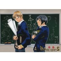 Doujinshi - Manga&Novel - Hetalia / United Kingdom x Japan (School colors)