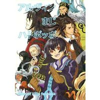 Doujinshi - Anthology - Tales of Xillia / All Characters & Alvin (アルヴィンまじハトポッポ) / 蒼天