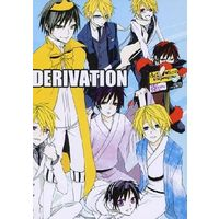 Doujinshi - Novel - Durarara!! / Izaya x Shizuo (DERIVATION) / ちま & 神村