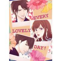 Doujinshi - Stand My Heroes / Seki Daisuke x Protagonist (EVERY LOVELY DAY!) / embers