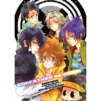 Doujinshi - REBORN! / Hibari x Tsuna (GODFATHER RE:BORN!) / WORLD HUNT