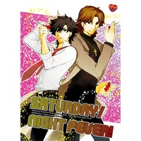 [Boys Love (Yaoi) : R18] Doujinshi - Fate/Zero / Kirei x Kiritsugu (SATURDAY/NIGHT FEVER!) / Rapan
