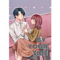 Doujinshi - Stand My Heroes / Seki Daisuke x Protagonist (BY YOUR SIDE) / フラクタルシュガー
