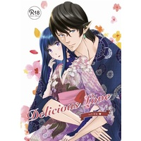 [NL:R18] Doujinshi - Anthology - Final Fantasy XIV / Warriors of Light & Aymeric (Delicious Love) / ユスラウメ