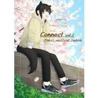 Doujinshi - Illustration book - MakeS (Connect vol.2) / ふらっとこねくと