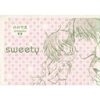 [Boys Love (Yaoi) : R18] Doujinshi - Manga&Novel - Failure Ninja Rantarou (sweety) / みみ宅屋