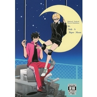[Boys Love (Yaoi) : R18] Doujinshi - Novel - Haikyuu!! / Kuroo x Tsukishima (It's Only A Paper Moon) / おつまみ