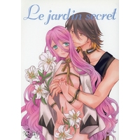 [Boys Love (Yaoi) : R18] Doujinshi - Novel - Anthology - Touken Ranbu / Nagasone Kotetsu x Hachisuka Kotetsu (Le jardin secret) / 双優舎/神のみぞ知る
