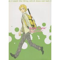 Doujinshi - Prince Of Tennis (Keep Tryin') / aere