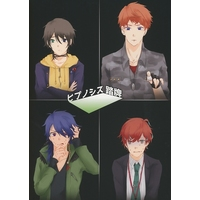 Doujinshi - Hypnosismic / All Characters (ヒプノシス踏牌) / 小学校温室