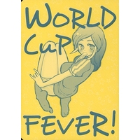 Doujinshi - Inazuma Eleven Series (WORLD CUP FEVER!) / Ronica