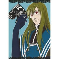 Doujinshi - Tales of the Abyss (PRIME BLUE) / Shrillcrow