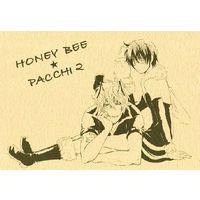 Doujinshi - Gintama / Gintoki x Shinpachi (HONEY BEE ★ PACCHI 2) / GLOW