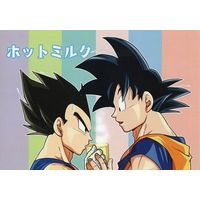Doujinshi - Dragon Ball / Goku & Vegeta (ホットミルク) / Level+D