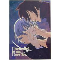 Doujinshi - The Unlimited / Andy Hinomiya x Hyoubu Kyousuke (I just called to say I love You.) / こうのとり宅急便