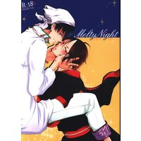 [Boys Love (Yaoi) : R18] Doujinshi - Hoozuki no Reitetsu / Hakutaku x Hoozuki (Melty Night ☆鬼灯の冷徹) / Sakazuki