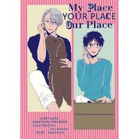 Doujinshi - Yuri!!! on Ice / Victor x Katsuki Yuuri (My Place Your Place Our Place) / Sagittaries