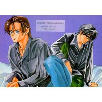 [Boys Love (Yaoi) : R18] Doujinshi - Mobile Suit Gundam Wing / Heero Yuy x Duo Maxwell (BEFORE THE MOONRISE 6) / デュオドール