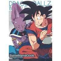 Doujinshi - Dragon Ball (BattleManiaGods.) / KANGAROOKICK