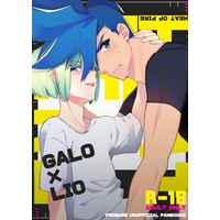 [Boys Love (Yaoi) : R18] Doujinshi - Promare / Galo x Lio (HEAT OF FIRE) / P.G.F