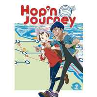Doujinshi - Anthology - Pokémon Sword and Shield / Hop (Pokémon) & Protagonist (Male) (Hop'n journey) / Hop'n journey