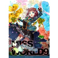 Doujinshi - Illustration book - IM@S SHINY COLORS / Haruka & Tanaka Mamimi (MISS WORLD9 Steelo) / 狼ト生キル