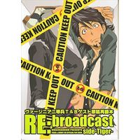 Doujinshi - TIGER & BUNNY (RE:broadcast side-tiger- *再録 tiger) / Virginia Room