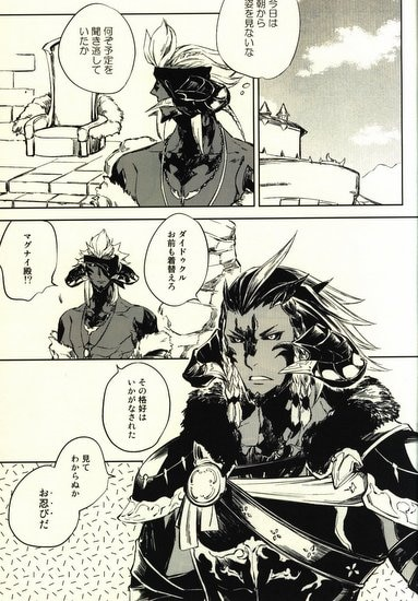 [Boys Love (Yaoi) : R18] Doujinshi - Final Fantasy Series / Daidukul x Magnai (incognito*状態B) / Amayonohoshi