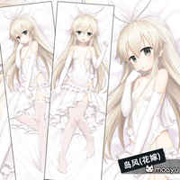 Dakimakura Cover - Kantai Collection / Shimakaze (Kan Colle)