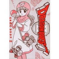 Doujinshi - Anthology - Dragon Quest (GAME DROP 2) / DRAGON PRODUCTS