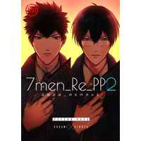[Boys Love (Yaoi) : R18] Doujinshi - Anthology - Omnibus - PSYCHO-PASS / Kougami x Ginoza (7men_Re_PP2 REMAKE) / 7 Men Zippo