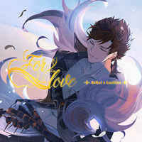 Doujinshi - GRANBLUE FANTASY / Belial x Lucilius (for love) / 二千年古戦場対峙