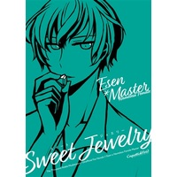 Doujinshi - Novel - Omnibus - The Thousand Noble Musketeers / Esen (Senjuushi) (Sweet Jewelry) / コケティッシュヴィヴィッド