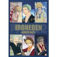 [Boys Love (Yaoi) : R18] Doujinshi - Omnibus - ONE PIECE / Zoro x Sanji (IRONEDEN-abstract-2008 再録集2) / IRONEDEN