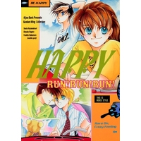 Doujinshi - Manga&Novel - Mobile Suit Gundam Wing / Trowa Barton x Quatre Rabarba Winner (HAPPY RUN!RUN!RUN!) / Aijou Bank