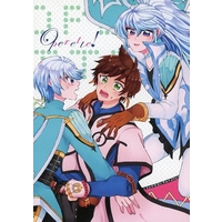 Doujinshi - Tales of Zestiria / Sorey x Mikleo (Operette) / Speak low