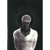 Doujinshi - Fate/stay night / Shirou Emiya x Archer (Agnus Dei) / 黒曜石