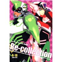 [Boys Love (Yaoi) : R18] Doujinshi - TIGER & BUNNY / Kotetsu x Barnaby (Re-collecton *再録 4 ☆TIGER & BUNNY) / PINK POWER